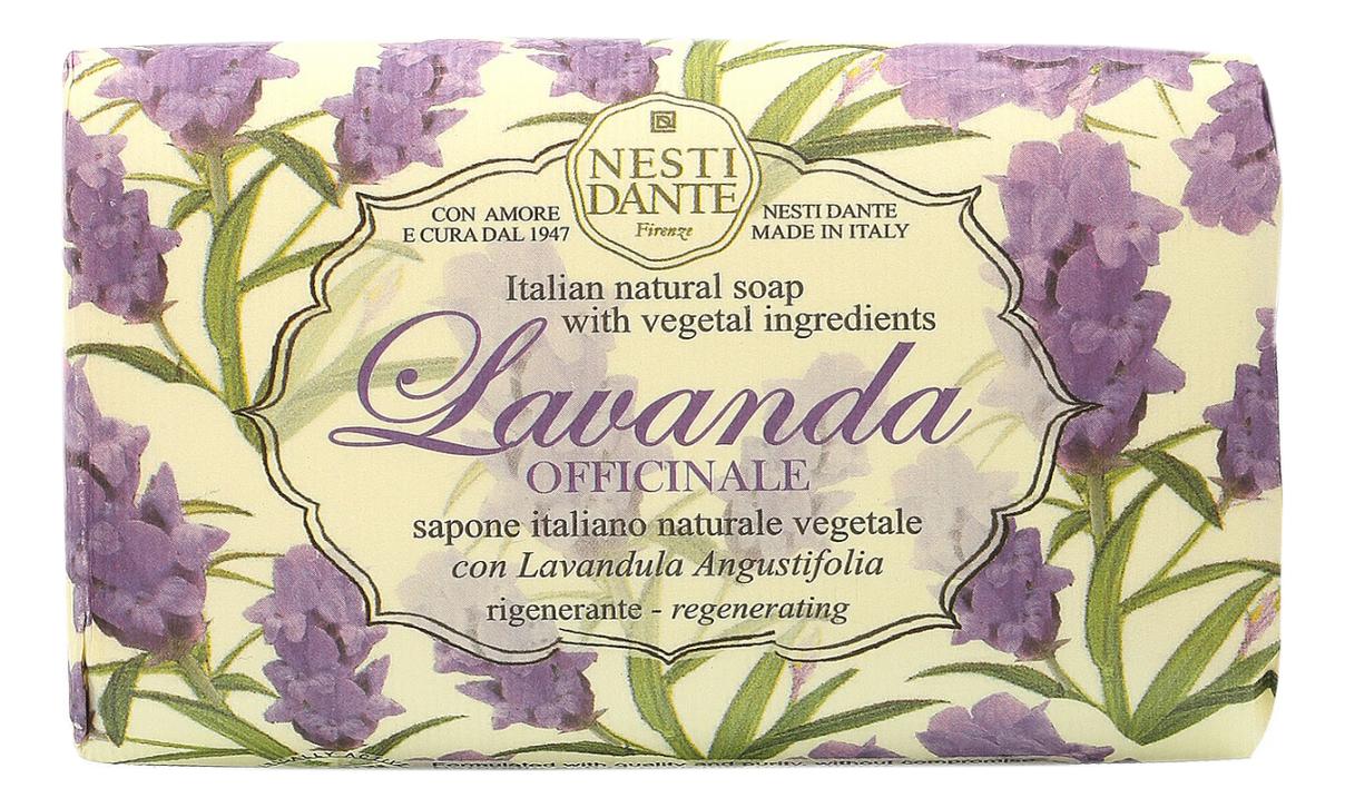 Купить Мыло Lavanda Officinale Soap 150г (лаванда узколистная), NESTI DANTE