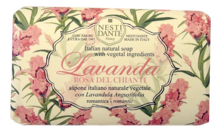 Купить Мыло Lavanda Rosa Del Chianti Soap 150г (лаванда розовое кьянти), NESTI DANTE
