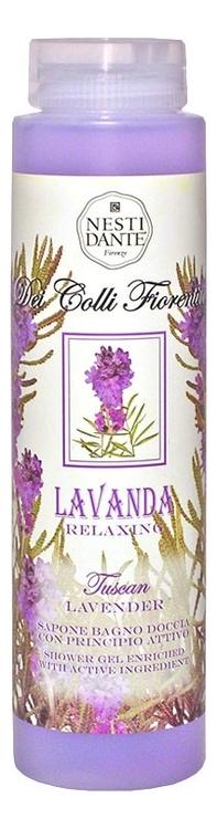 Гель для душа Dei Colli Fiorentini Relaxing Lavender 300мл (расслабляющая лаванда) недорого