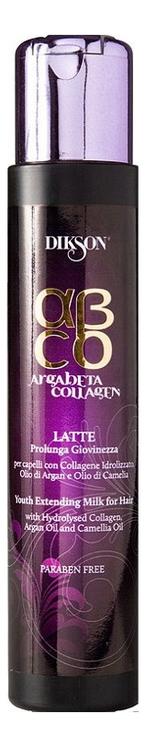 Восстанавливающее молочко для волос Продление молодости Argabeta Collagen Youth Extending Milk 250мл