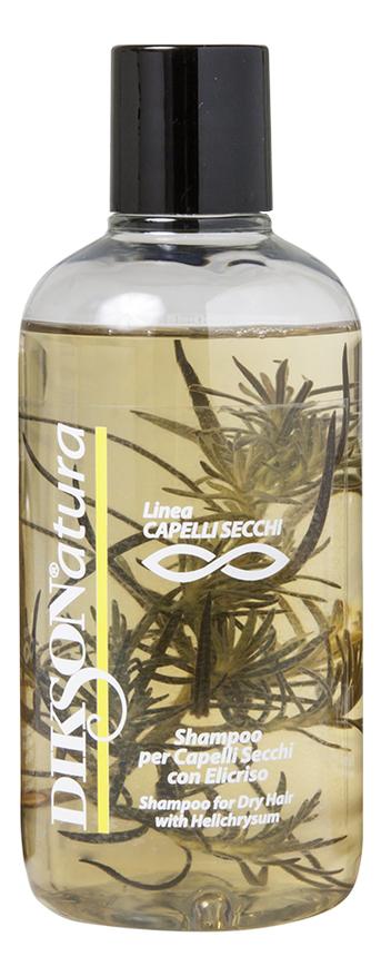 Купить Шампунь для сухих волос с экстрактом бессмертника Natura Shampoo For Dry Hair With Helichrysum 250мл, Dikson