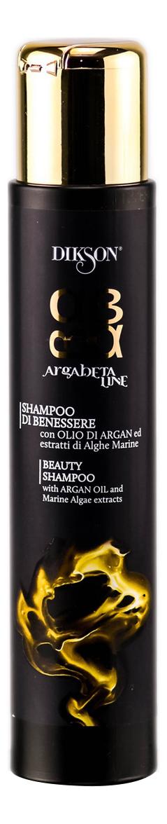 Восстанавливающий шампунь для волос с маслом арганы Argabeta Line Beauty Shampoo: Шампунь 250мл шампунь с маслом арганы