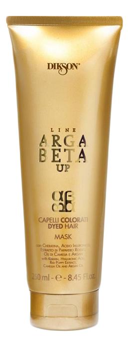 Фото - Маска для окрашенных волос с кератином Argabeta Line Up Maschera Capelli Colorati: Маска 250мл оттеночная маска для окрашенных волос nuance maschera ravviva colore 250мл ramati