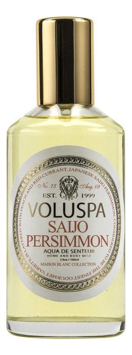 Ароматический спрей для дома и тела Saijo Persimmon 112мл (японская хурма) ароматический спрей для дома и тела persimmon