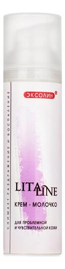 Крем-молочко для проблемной и чувствительной кожи лица: Крем 75мл недорого
