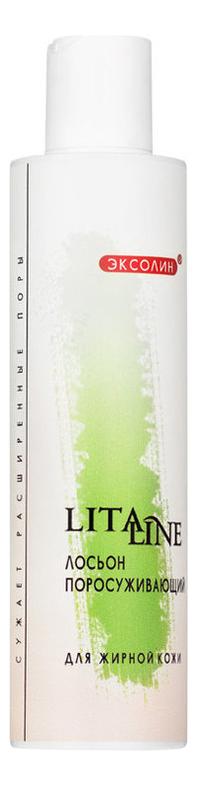 Купить Лосьон для жирной кожи лица с расширенными порами: Лосьон 200мл, Litaline