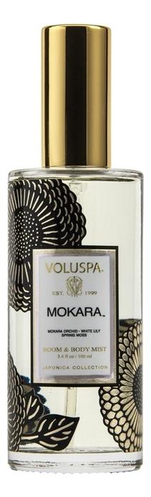 Ароматический спрей для дома и тела Mokara 100мл (орхидея и белая лилия) ароматический спрей для дома и тела gardenia colonia 100мл гардения