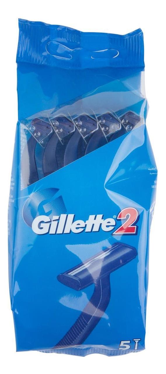 Одноразовый станок Gillette 2: Станок 5шт