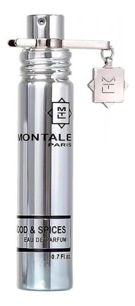 Купить Montale Wood & Spices: парфюмерная вода 20мл, Montale Wood & Spices