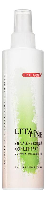 Увлажняющий концентрат с эффектом лифтинга для жирной кожи лица: Концентрат 200мл