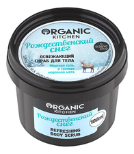 Organic Shop Скраб для тела освежающий Рождественский снег Organic Kitchen Refreshing Body Scrub 100мл