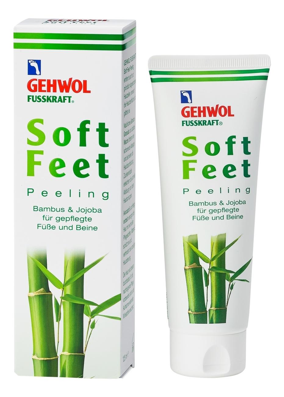 Пилинг Бамбук и жожоба Fusskraft Soft Feet Peeling: Пилинг 125мл энзимно механический пилинг
