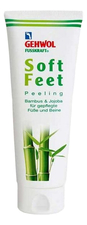 Gehwol Пилинг Бамбук и жожоба Fusskraft Soft Feet Peeling