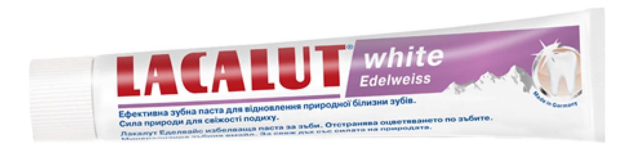 Фото - Зубная паста отбеливающая White Edelweiss 75мл зубная паста отбеливающая для курящих smokers 75мл