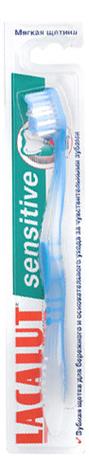 Зубная щетка для чувствительных зубов Sensitive (мягкая)