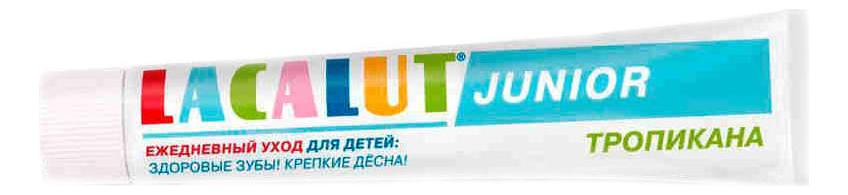 Зубная паста для детей с 8 лет Junior Tropicana 75мл (тропикана)