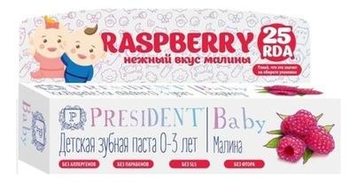 Купить Зубная паста-гель для детей 0-3 лет Baby 30мл (малина), PresiDENT