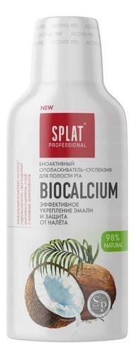 Купить Ополаскиватель для полости рта Биокальций Professional 275мл, SPLAT