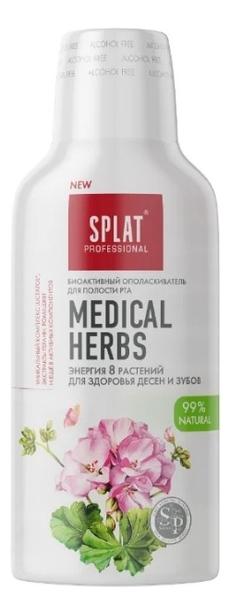 Купить Антибактериальный ополаскиватель для полости рта Лечебные травы Professional 275мл, SPLAT