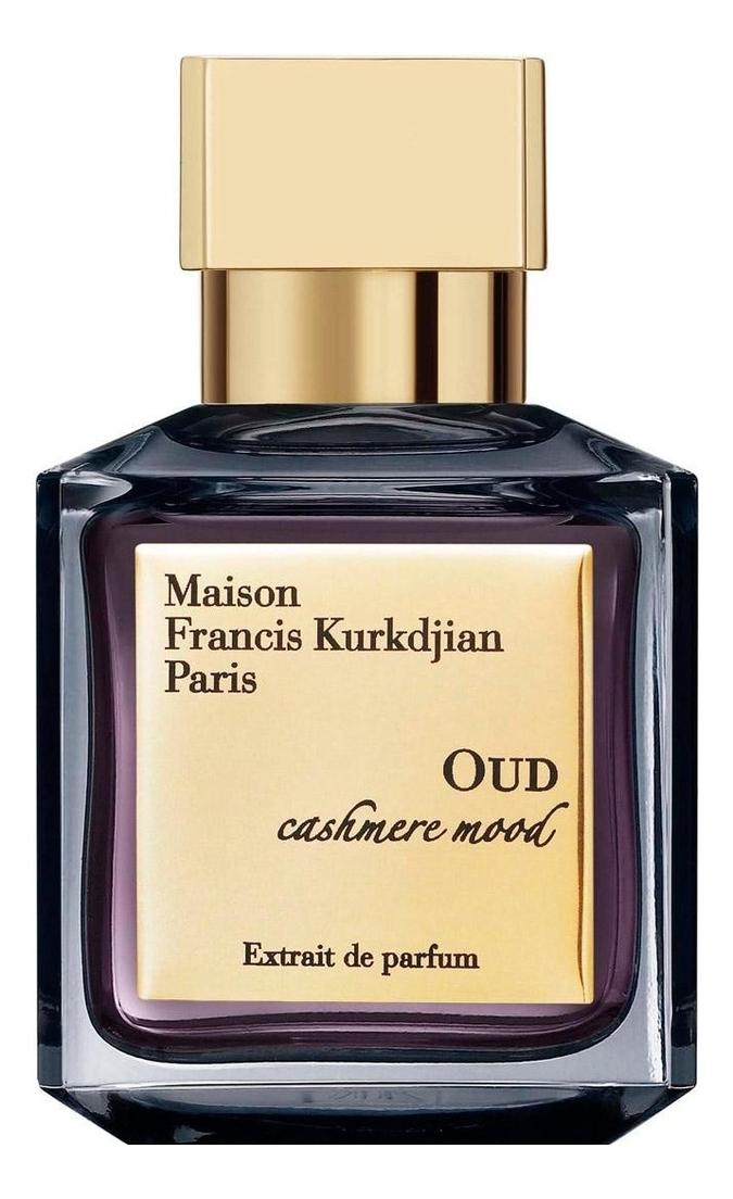 Francis Kurkdjian Oud Cashmere Mood : духи 2мл francis kurkdjian oud silk mood духи 70мл
