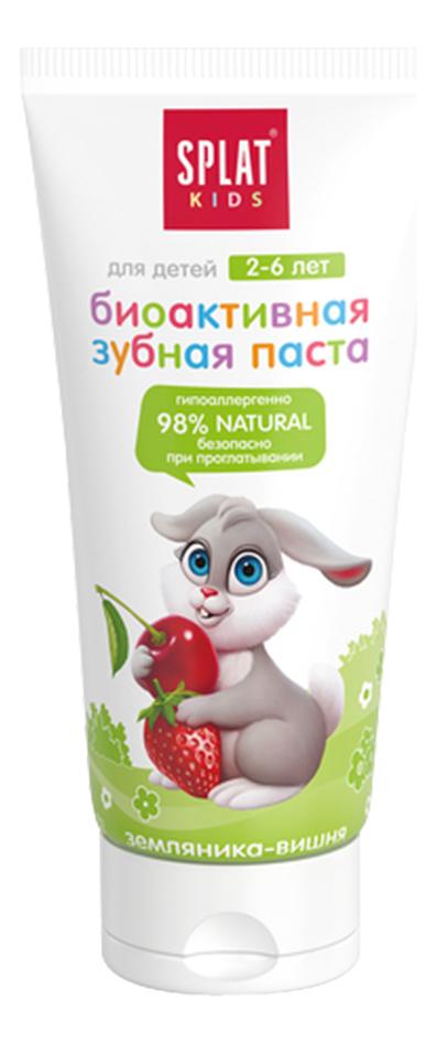 Купить Антибактериальная зубная паста для детей 2-6 лет Kids 63г (земляника-вишня), SPLAT