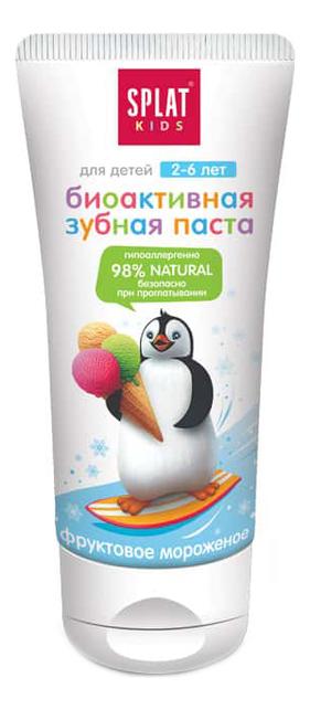 Купить Зубная паста для детей 2-6 лет Kids 63г (фруктовое мороженое), SPLAT