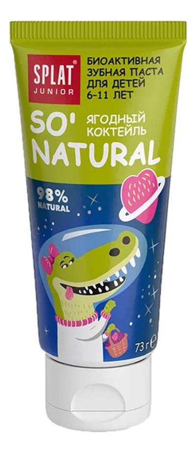 Купить Зубная паста для детей 6-11 лет Junior So' Natural 73г (ягодный коктейль), SPLAT