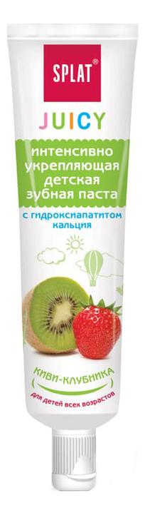 Детская зубная паста Juicy 35мл (киви-клубника) недорого