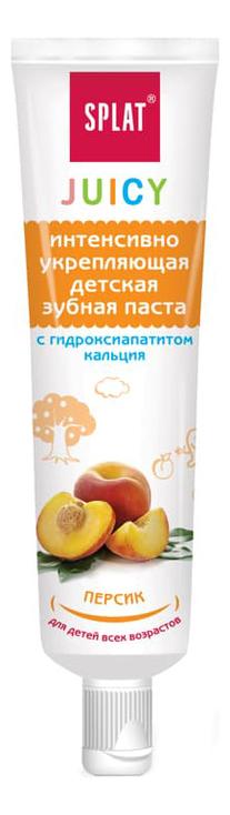 Детская зубная паста Juicy 35мл (персик) недорого