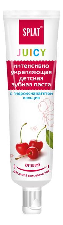 Детская зубная паста Juicy 35мл (вишня) недорого