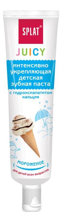Детская зубная паста Juicy 35мл (мороженое) недорого