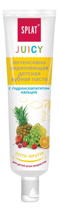 Детская зубная паста Juicy 35мл (тутти-фрутти) недорого