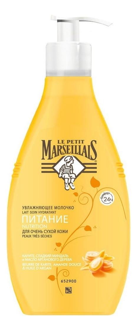 Купить Молочко для тела Карите, сладкий миндаль и масло арганового дерева Lait Hydratant Peaux Tres Seches 250мл, Le Petit Marseillais