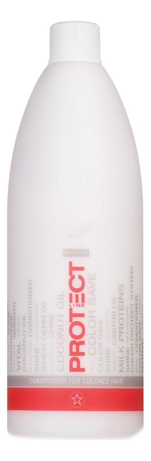Бальзам для окрашенных волос Conditioner For Colored Hairs 970мл