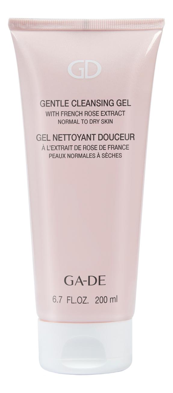 Гель для умывания нормальной и сухой кожи Gentle Cleansing Gel 200мл недорого