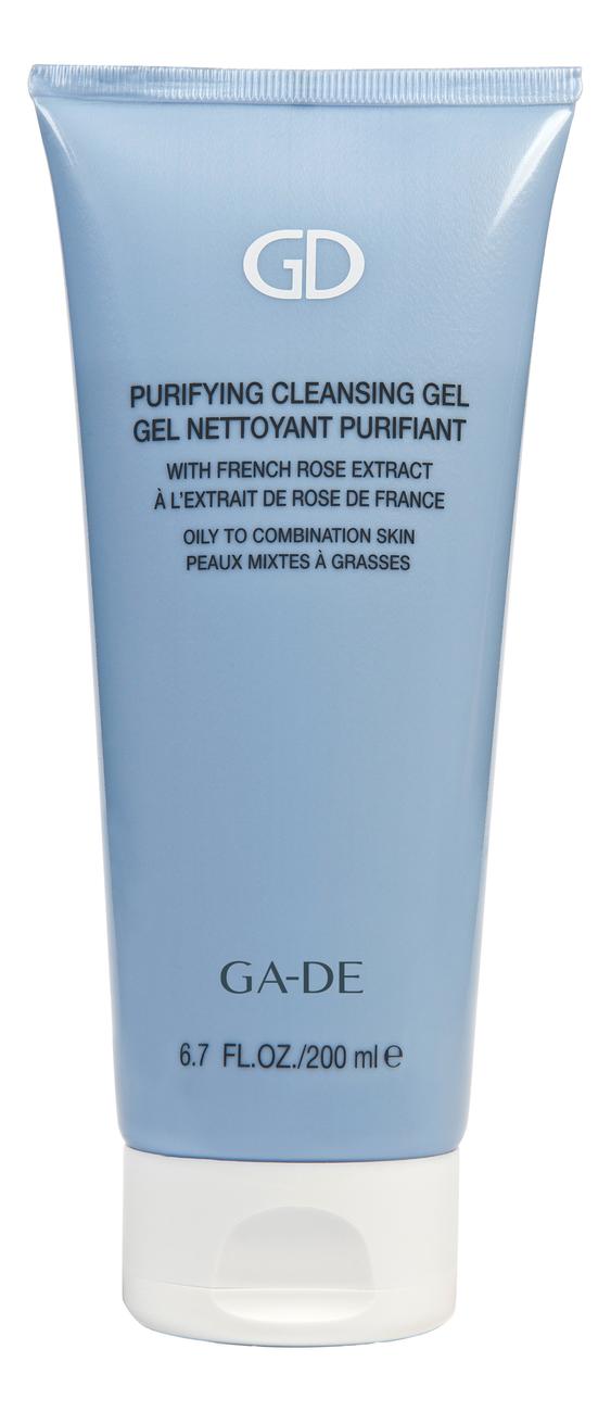 Гель для умывания жирной и комбинированной кожи Purifying Cleansing Gel 200мл недорого