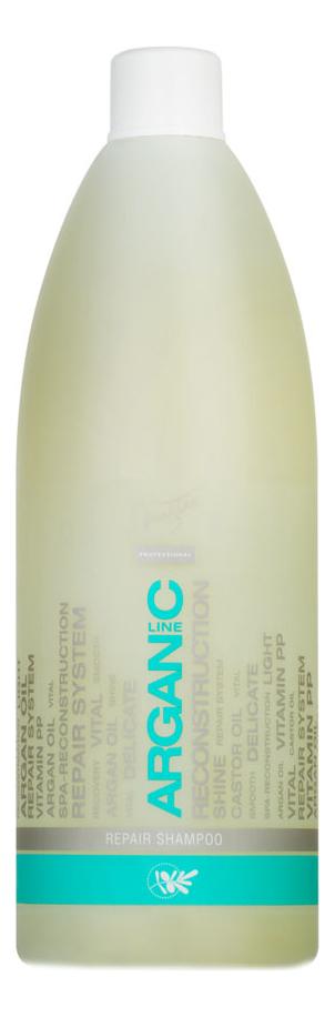 Фото - Восстанавливающий шампунь для волос с аргановым маслом Arganic Line Repair Shampoo 970мл spa master шампунь repair line
