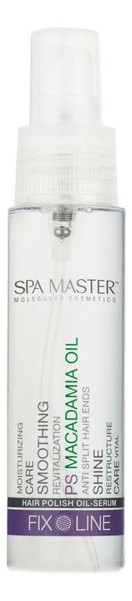 Полирующая сыворотка для волос с маслом Макадамии Hair Polish Makadamia Oil-Serum 50мл