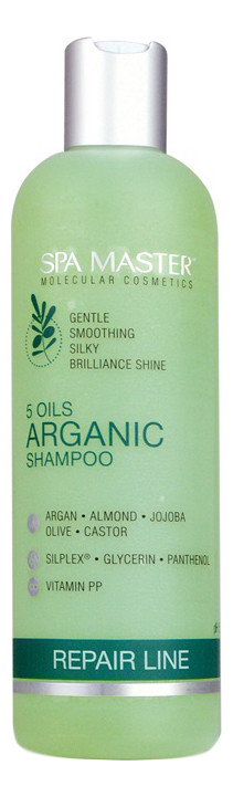 Фото - Восстанавливающий шампунь для волос с аргановым маслом Repair Line 5 Oils Arganic Shampoo 330мл spa master шампунь repair line