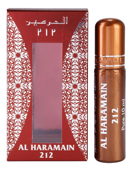 Купить Al Haramain Perfumes 212: масляные духи 10мл