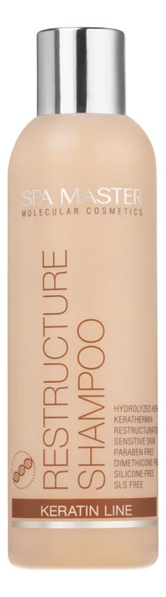Фото - Реструктурирующий шампунь с кератином Keratin Line Restructure Shampoo 200мл реструктурирующий бальзам для волос с кератином keratin line restructure hair conditioner 970мл