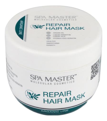 Фото - Восстанавливающая маска для волос с аргановым маслом Arganic Line Repair Hair Mask 500мл spa master шампунь repair line