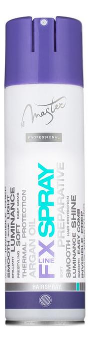 Лак для волос легкой фиксации с маслом арганы Preperative 275мл