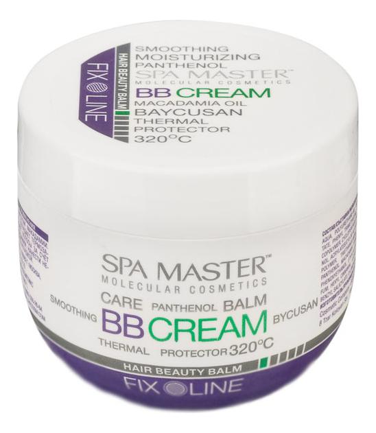 Разглаживающий Бальзам красоты волос с маслом Макадамии легкой фиксации Hair BB Cream-Macadamia Beauty Balm 100мл