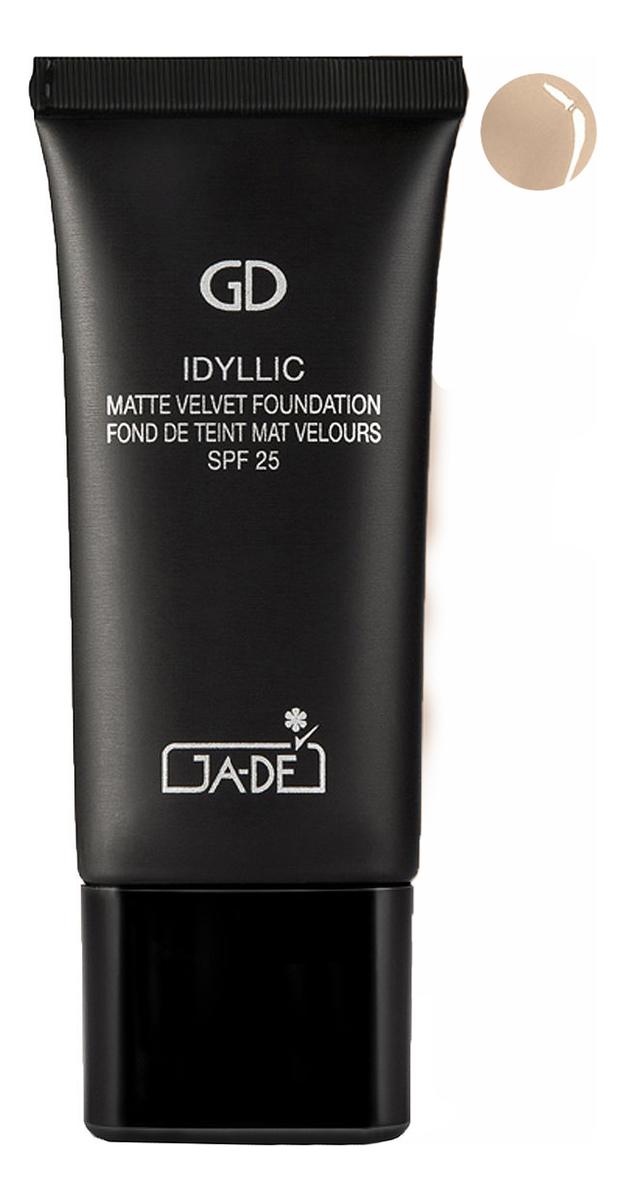 Матирующий тональный крем Idyllic Matte Velvet SPF25 30мл: 106 Pure Beige недорого