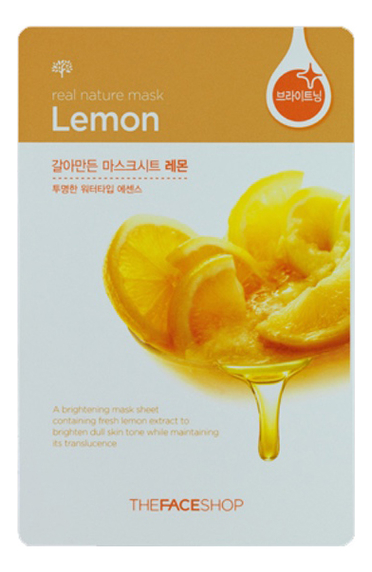 Тканевая маска для лица с экстрактом лимона Real Nature Mask Lemon 20г недорого