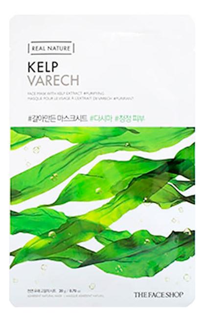 Тканевая маска для лица с экстрактом водорослей Real Nature Mask Kelp 20г the face shop real nature тканевая маска для лица с экстрактом черники 20 г