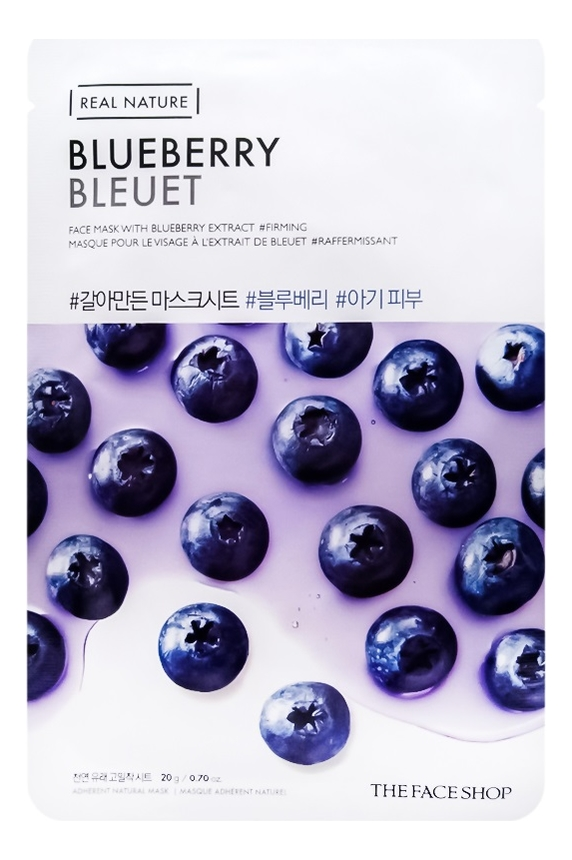 Тканевая маска для лица с экстрактом голубики Real Nature Mask Blueberry 20г недорого