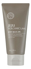 The Face Shop Маска-пленка для носа Jeju Volcanic Lava Peel-Off Clay Nose Mask 50мл