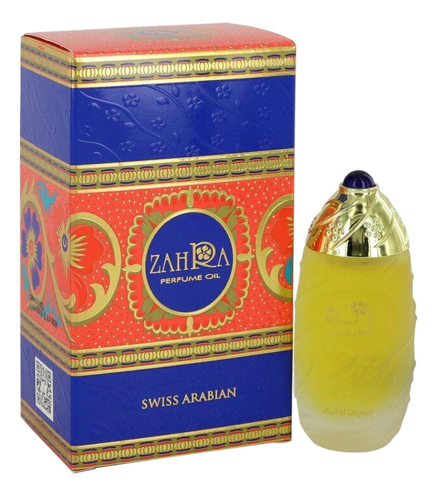 Купить Zahra: масляные духи 30мл, Swiss Arabian